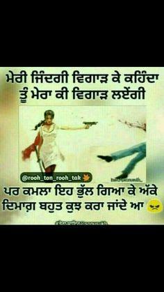87 Best quote& images in 2019   Quotes, Punjabi quotes
