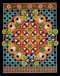 Signed Giclee Print x Original Information: Size: x Medium: oil on canvas This image is copyright protected. History Of Ethiopia, Ethiopian Beauty, Shri Yantra, Sensory Art, Esoteric Art, Jacob's Ladder, Holy Cross, Visionary Art, Coffee Art