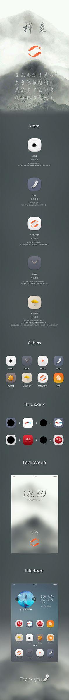 查看《手机icon图标设计主题——《禅意》》原图,原图尺寸:404x4096