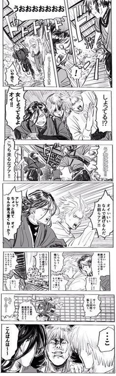 【刀剣乱舞】お化けは鶴丸 : とうらぶnews【刀剣乱舞まとめ】