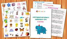 Абсурдные истории, цепочка памяти. 100 карточек для цепочки памяти и 52 готовых абсурдных историй к ним.Шичида Fun Worksheets For Kids, Montessori Math, Baby Play, Infant Activities, Kindergarten, Printables, Education, Games, School