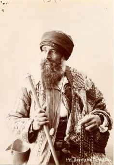 OldPhoto of a Bektashi Dervish.