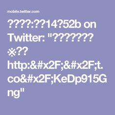 """たこすけ:閃華14F52b on Twitter: """"選択ーつるいち ※流血 http://t.co/KeDp915Gng"""""""