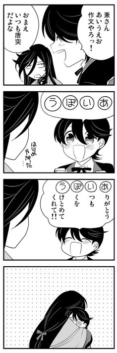 Horikawa, you're drunk.