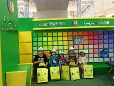 حملة أسواق جدة 2014