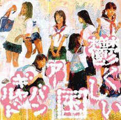【超豪華】会田誠、大槻ケンヂ参加! アーバンギャルドの新作詳細が明らかに