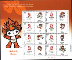 Stamps from China | Beijing 2008, Olympic Games