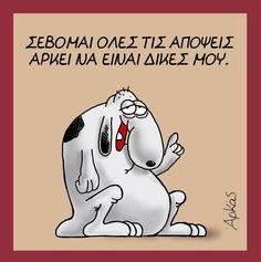 Funny Memes, Jokes, Greek Quotes, Snoopy, Wattpad, Lol, Humor, Fictional Characters, Selfie Ideas