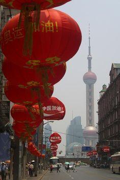 Shangai #pics #traveling #vacation