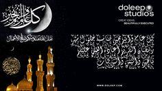 كل عام وانتم بخير بمناسبة حلو ل شهر رمضان الكريم اعاده الله عليكم بالخير واليمن والبركات