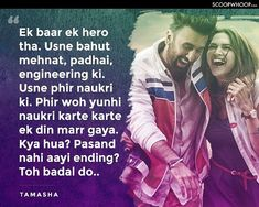 For all the millennials who have grown up with bollywood, here are some profound dialogues that can basically be your cheat sheet to a good life. Lyric Quotes, Movie Quotes, True Quotes, Hindi Quotes, Lyrics, Qoutes, Best Bollywood Movies, Bollywood Quotes, Bollywood Actors