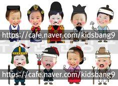[합성몸통]우리나라,옛날사람들,픽스아트,대두합성,유치원,어린이집 International Day, Chibi, Diy And Crafts, Classroom, Cartoon, Education, Class Room, Cartoons, Onderwijs