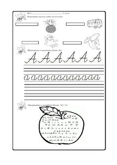 бел писане работни листи Free Printable Math Worksheets, Tracing Worksheets, Preschool Worksheets, Free Printables, Printable Art, Easter Coloring Pages, Christmas Coloring Pages, School Classroom, Classroom Decor