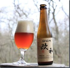 """Owa"" Belgian Beer made by Japanese."