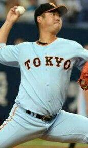 巨人・大竹寛投手の可愛いチンポと乳首がもっこりしているなぁ~~