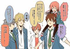 埋め込み Star Character, Ensemble Stars, All Anime, Novels, Geek Stuff, Fan Art, Manga, Random, Geek Things