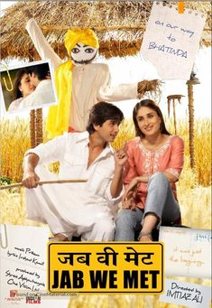 Indian Movies Bollywood, Bollywood Posters, Vintage Bollywood, Bollywood Songs, Bollywood Outfits, Cinema Movies, Indie Movies, Iconic Movies, Best Movies List