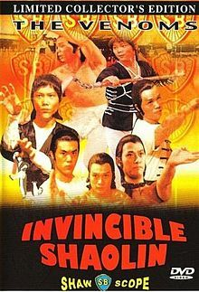 Invincible Shaolin - Wikipedia, the free encyclopedia~Wikipedia also has a full list of Shaw Brothers movies(had to pin an image)