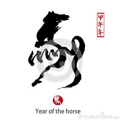 2014 is year of the horse,Chinese calligraphy. word for horse.