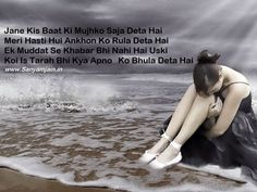 Very Heart Touching Sad Shayari Picture - When Missing Someone You Love Desperately