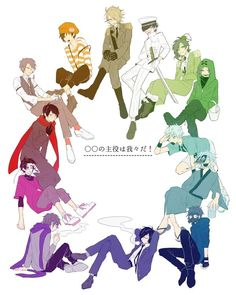 Vocaloid, Anime Guys, Character Design, Fan Art, Drawings, Fictional Characters, Aircraft, Game, Youtube