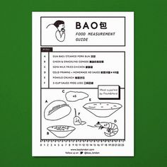 Lexington Street. Soho W1F 9AS @bao_london 2.5 years ago Restaurant Menu Design, Restaurant Concept, Restaurant Branding, Bao London, Brochure Design, Branding Design, Tea Logo, Restaurants, Tea Brands