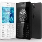 Nokia 515: Handy im Alugehäuse mit einem Monat Akkulaufzeit -  Mein nächstes TELEFON...