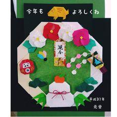 今年最後の折り紙リース折りました *カミキィさんはじめ折り紙好きな皆さんの作品に巡り会えて折り紙にハマッてしまった私(•ө•)♡ *来年も楽しく折りたいと思います。 #折り紙 #折り紙リース #カミキィ#kamikey #origami #いのしし #松 #羽子板… Origami Wreath, New Years Decorations, Mother And Child, Chinese New Year, Flower Crafts, Paper Flowers, Advent Calendar, Wreaths, Christmas Tree