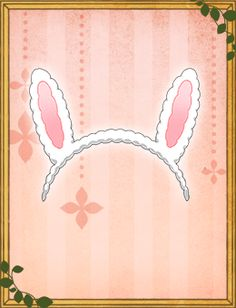 Shall we date? : Oz+ Dream Catcher event - Animatopoeia Panic! Beast Ears (Bunny)