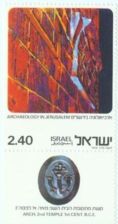 Archaeology in Jerusalem - Arch - 2nd Temple