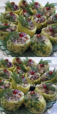 Блюда из селедки давно стали традиционными на нашем праздничном столе. Взять хотя бы сельдь под шубой. Кажется, без этого салата праздник и не состоится вовсе. Но почему бы не порадовать себя и гостей чем-то новым и необычным?   Мы предлагаем тебе рецепт селедки с картошкой, которая станет изюминкой праздничного стола. Cold Appetizers, Holiday Appetizers, Most Delicious Recipe, Food Platters, Baked Chicken Recipes, Russian Recipes, Easy Healthy Recipes, Mexican Food Recipes, Snacks