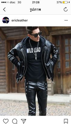 Leather Fashion, Leather Men, Leather Jacket, Fashion Moda, Mens Fashion, Tight Leather Pants, Gay Outfit, Men Looks, Motorcycle Jacket