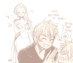 Jelsa family: Mom, two kids and childish dad X)