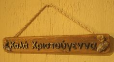 Greek 'Happy Christmas' Driftwood Sign Christmas Themes, Christmas Decorations, Driftwood Signs, House Names, Name Plaques, Business Names, Wall Signs, Recycling, Greek