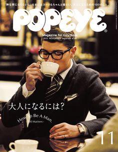マガジンワールド   ポパイ - POPEYE   799  