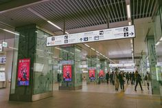 Fukuoka: Ohori-koen - Tricia Will Go Places Cherry Blossom Japan, Cherry Blossom Season, Japan Spring Fashion, Tricia Gosingtian, Filipino Fashion, Jogging Track, Pink Petals, Sense Of Place, Travel Outfits