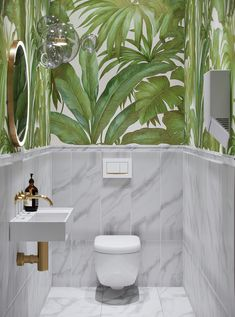 Tiny bathrooms 72268769007862535 - 43 Stunning Tiny Bathroom Design Ideas Source by Small Toilet Design, Small Toilet Room, Small Bathroom, Tiny Bathrooms, Master Bathroom, Salon Interior Design, Bathroom Interior Design, Bad Inspiration, Bathroom Inspiration