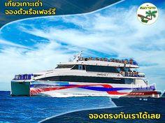 Pub Crawl, Beach Bars, Koh Tao, Snorkeling, Scuba Diving, Things To Do, Sunrise, Thailand, Swimming