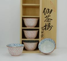 Japanese Arita porcelain tea cups