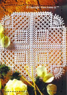 Вязание крючком: скатерти