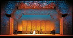 Shape for opening under Ancestor platform Chinese Opera State Design Ni Fang - Yue Opera Turning over A New Page Design Set, Stage Set Design, Set Design Theatre, Conception Scénique, Chinese Buildings, Kindergarten Design, Chinese Opera, Asian Architecture, Stage Background