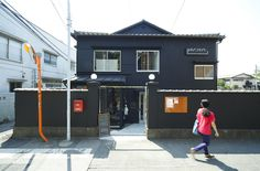 築58年の木造アパート・萩荘が、古くて新しいアート空間「HAGISO」に大変身!