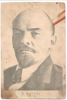 """Lenin Lenin in exile 26 years at the beginning of the World War 1914 - USSR Russia - CPA AK Postcard """" Postcards For Sale, Vintage Postcards, Communism, Socialism, Vladimir Lenin, The Bolsheviks, Poster Boys, Collectible Cards, Draw On Photos"""