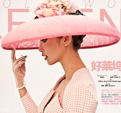 Li Bingbing poses for 1st issue of Bazaar Movie...beautiful!!