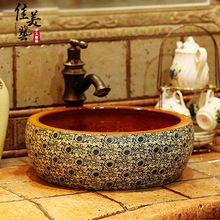 Banheiro lavatório bacia de arte cerâmica pias de banheiro pias(China (Mainland))