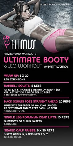 FitMiss Ultimate Booty and Leg Workout Extreme Workouts, Gym Workouts, At Home Workouts, Workout Routines, Workout Plans, Workout Ideas, Weight Loss Workout Plan, Weight Training, Fitness Tips