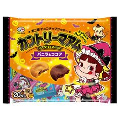 Japanese Grocery, Snack Recipes, Snacks, Pop Tarts, Packaging, Sweets, Candy, Mini, Anime