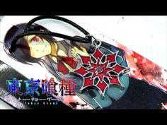 Tokyo Ghoul Ogrlica V04:  Video: https://youtu.be/-82dBvIiqFQ Shop: http://www.sakurashop-bg.com/index.php?route=product/product&product_id=705 #tokyoghoul