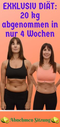 Fett, Lose Weight, Bra, Weight Loss Secrets, Health Department, Bra Tops, Brassiere