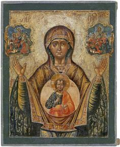 Orthodox Icons, Lutheran, Belgrade, Virgin Mary, Madonna, Alice In Wonderland, Saints, Painting, Byzantine Art